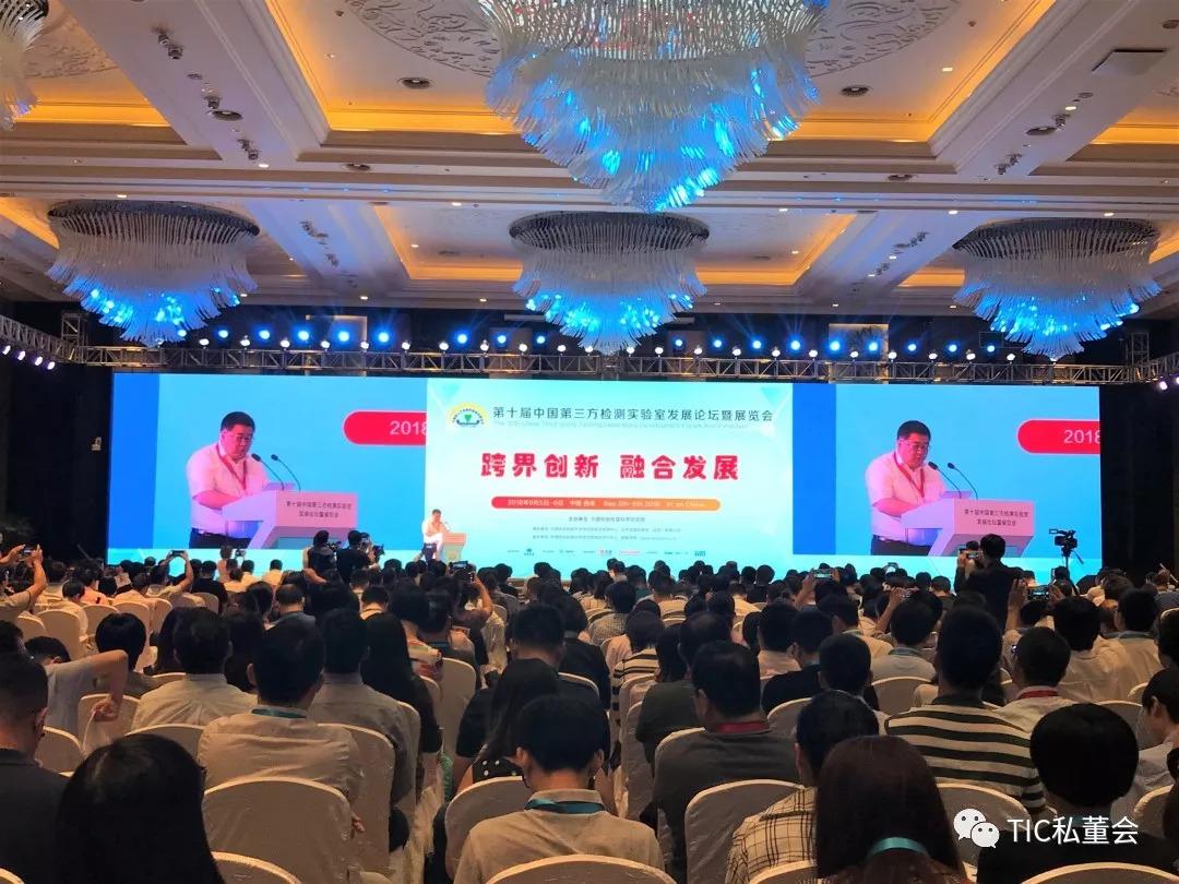 TIC私董会|杭州简壹|TIC|私董会