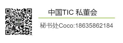 TIC私董会 杭州简壹 TIC